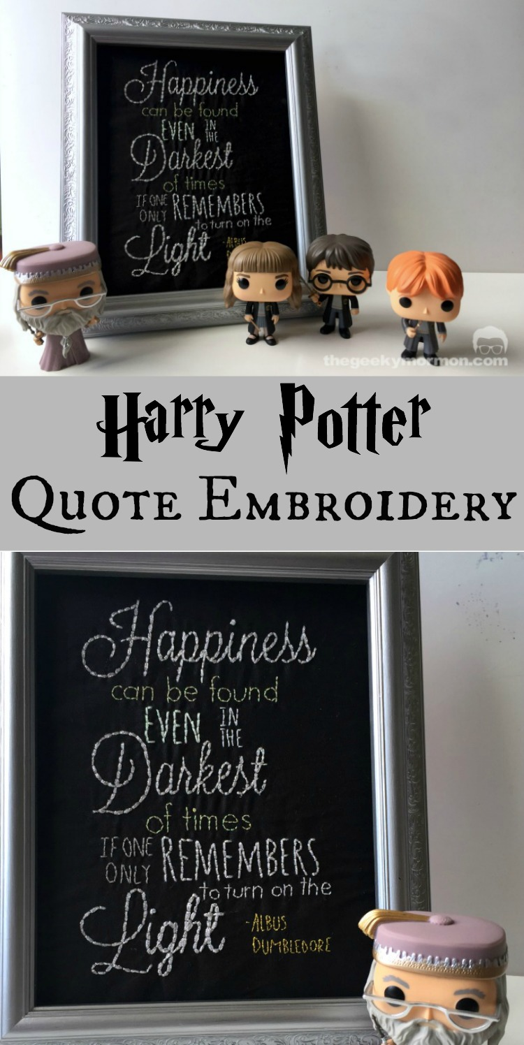 Harry Potter Quote Embroidery