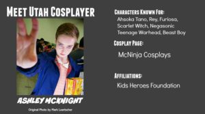 cosplay-ut-id-card-ashley